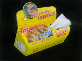 ティッシュPOP【店頭POPコンテスト大賞受賞】