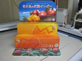 3タッチ・ひな壇展示台